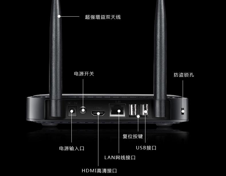 三星4412四核网络机顶盒方案-思科德技术